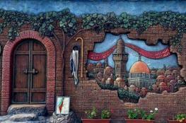 """التعليم بغزة تفتتح جدارية """"لن يصمت الأذان"""""""