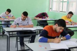 76 ألف طالب وطالبة يتوجّهون لامتحان الثانوية العامة صباح السبت
