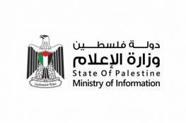 الإعلام الحكومي يُنتج حلقات إذاعية درامية لإبراز جهود المؤسسات الحكومية