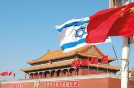 """الصين توجه رسالة إلى """"إسرائيل"""".. هذه فحواها"""