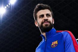 بيكيه يواصل استفزاز ريال مدريد