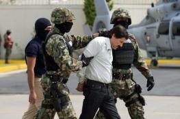 اعتقال أشهر تاجر مخدرات بالمكسيك