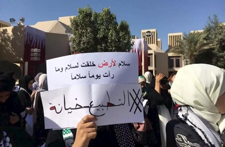 """البحرين تحاكم """"متجمهرا"""" لإحراقه علم """"إسرائيل"""""""