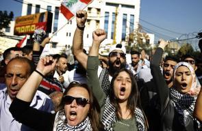 تظاهرة أمام مقر السفارة الأمريكية ببيروت تضامنا مع القضية الفلسطينية