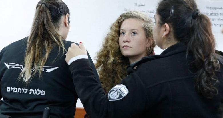 """الطفلة """"عهد التميمي"""" تمثل أمام محاكم الاحتلال اليوم"""