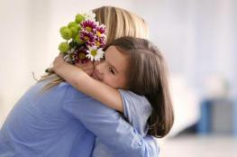 ما لا تعرفه عن عيد الأم.. احتفالات وذكريات وخلافات فقهية