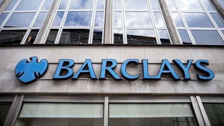"""اتهامات جديدة لبنك """"باركليز"""" بسبب التعاملات مع قطر"""