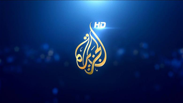 """""""يوتيوب"""" يكافئ قناة الجزيرة"""