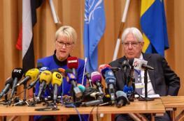 بعد توقف عامين.. محادثات اليمن تنطلق في السويد