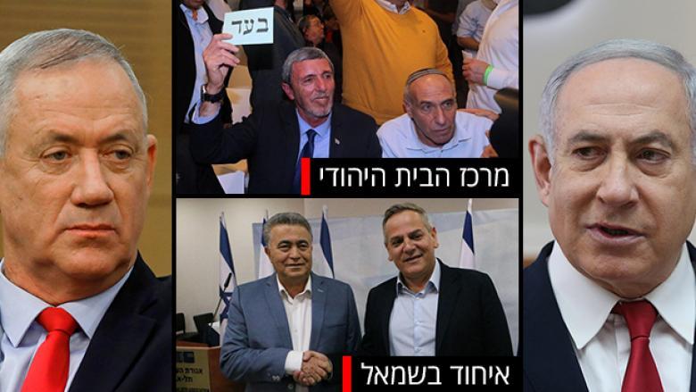 حصانة نتنياهو ووحدة أحزاب اليمين تسيطر على عناوين الصحافة العبرية