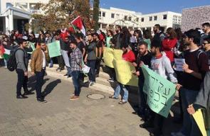 مظاهرة في جامعة تل أبيب ضد الهدم في