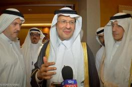 وزير الطاقة السعودي: هجمات أرامكو عطلت الإنتاج بشكل مؤقت
