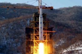 كوريا الشمالية تطلق صاروخا باليستيا بعيد المدى