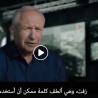 الاحتلال ينشر تفاصيل جديدة حول عملية فشل اغتيال قادة حماس