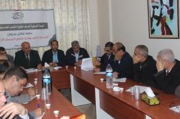 الهيئة الدولية تنظم ورشة عمل حول الضمان الاجتماعي