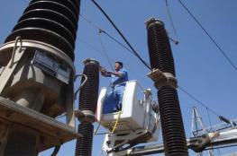 تنويه صادر عن شركة الكهرباء لأهالي مدينة رفح وشمال غزة