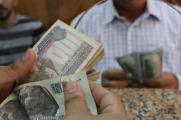 مصر... انخفاض جديد للدولار أمام الجنيه