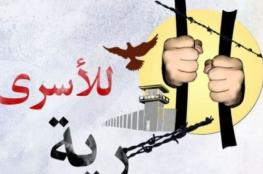 """انطلاق حملة """"وينكم عني"""" لنصرة الأسرى المرضى"""