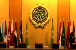 الجامعة العربية تدين انتهاكات الاحتلال في القدس