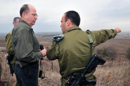 يعلون يدعو أمريكا الاعتراف بالسيادة الإسرائيلية على الجولان