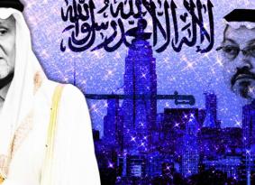 """هكذا حاول خالد الفيصل تبرئة """"ابن سلمان"""" من دم خاشقجي بأمريكا"""
