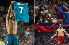 بالفيديو والصور: لماذا ينال اللاعبون الإنذار حال احتفالهم بالأهداف بخلع القميص؟