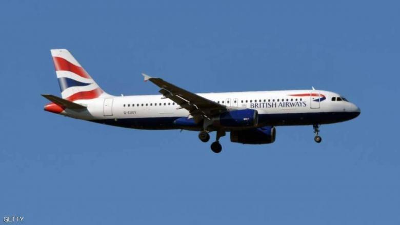 أثار ذعر المسافرين.. فلجأ طاقم الطائرة لتأديبه