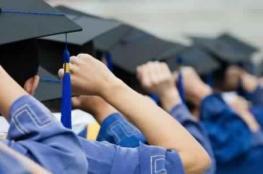 التعليم بغزة تعلن الطلبة المقبولين لمنحة الجزائر