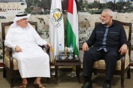 هنية يجتمع مع السفير العمادي في غزة