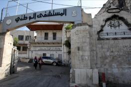 طبيبان فلسطينيان عاينا وحدهما 15 ألف حالة بقسم الأورام