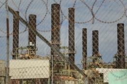 القوى ترفض الرسوم الجديدة على اشتراكات الكهرباء مسبقة الدفع