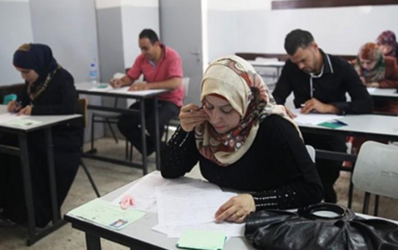 مواعيد امتحان القدرات التحريرية للوظائف التدريسية