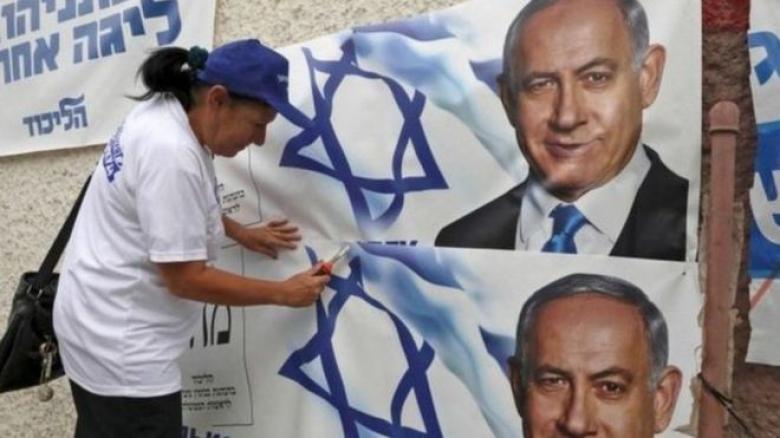 """المستشار القضائي للكنيست يعلن موعد الانتخابات الثالثة في """"إسرائيل"""""""