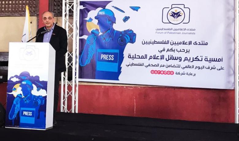 منتدى الإعلاميين يُكرم ثلة من الصحفيين في غزة