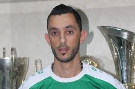 الوحدات الأردني يؤكد تمسكه بالفلسطيني أشرف نعمان