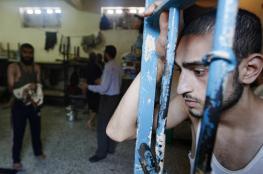 الأسير رفعت أبو فارة يعلق إضرابه عن الطعام