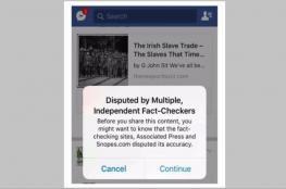 فيسبوك تختبر أداة جديدة لقياس صحة الأخبار المنشورة