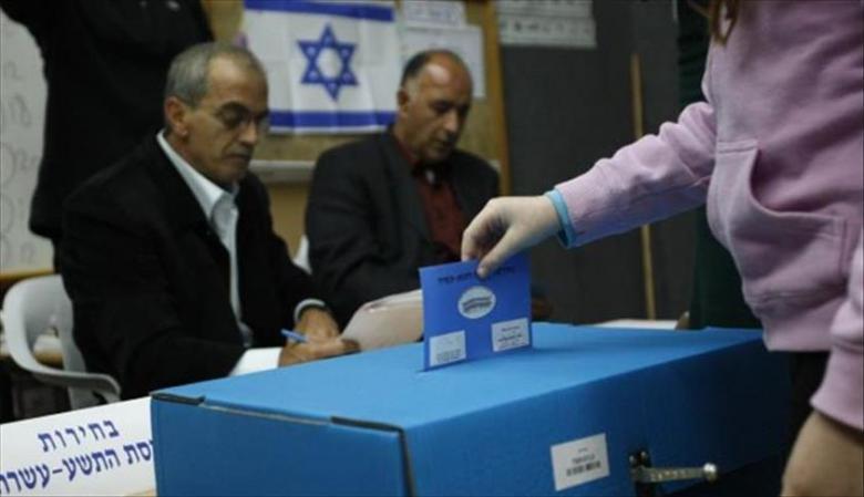 الانتخابات الإسرائيلية.. تتصدر عناوين الصحف العبرية صباح اليوم
