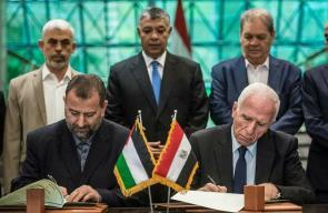 توقيع اتفاق المصالحة بالقاهرة