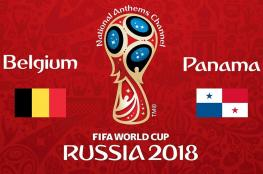 بث مباشر .. بلجيكا vs بنما