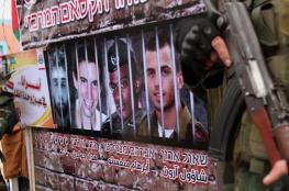 الاحتلال يستغل اجتماعًا دوليًا للضغط على حماس