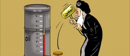 عطست إيران فتشنجت السعودية وتعطل إنتاجها