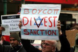 مطالبات باعتقال عضو كنيست متواجد ببريطانيا
