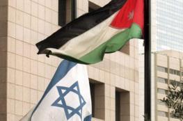 """سفير الأردن الجديد يصل """"تل أبيب"""" اليوم"""