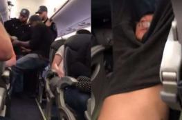 الشرطة تطرد أمريكيا من متن طائرة بسبب نقص المقاعد