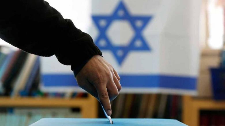 استطلاع.. غالبية الإسرائيليين يتوقعون انتخابات رابعة