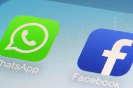 """تطبيق روسي جديد يهدد عرش """"واتسآب"""""""