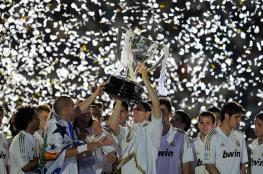 1.6 مليون يورو لملقة في مواجهة ريال مدريد