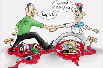 """""""إسرائيل"""" الديمقراطية"""