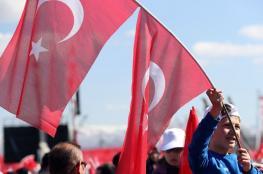 """السفارة التركية لدى الرياض ترد على """"شائعات"""" اختطاف سعوديين"""